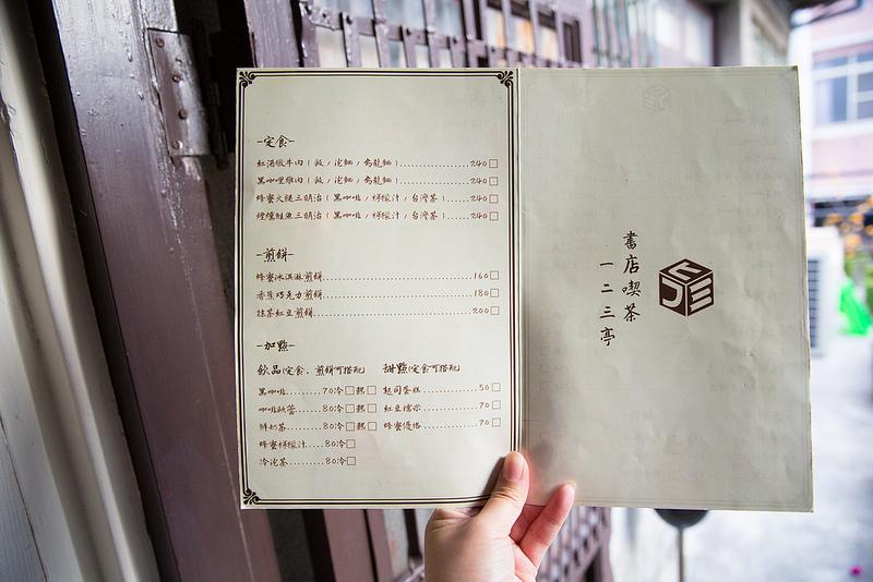 高雄西子灣-書店喫茶一二三亭 (14)