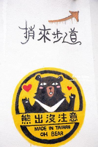 台中太平區谷關泡溫泉二日遊-谷關溫泉大飯店 (63).JPG