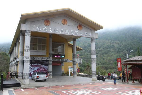 6.苗栗南庄向天湖景點 (2).JPG
