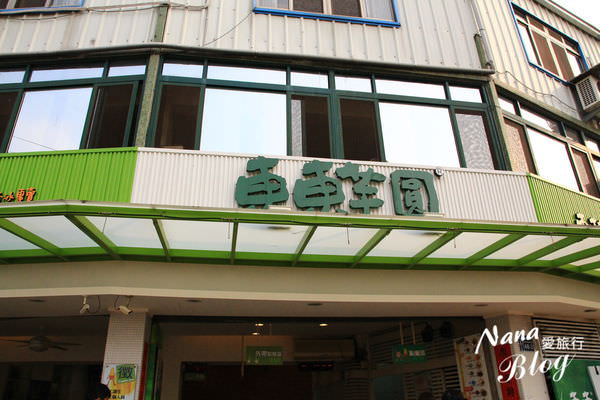 台中包車旅遊 (65).JPG