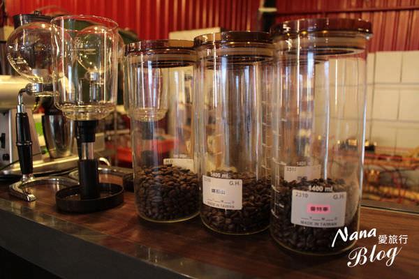 彰化咖啡6 (38).JPG