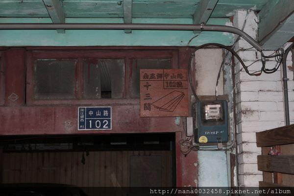 1.南庄十三間老街 (4).JPG