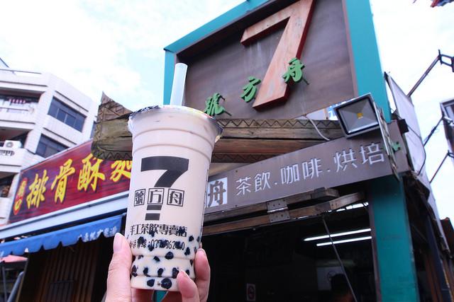 苗栗市必吃美食-一日遊 (5)