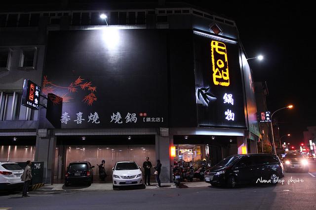 雲林斗六餐廳-七品火鍋 (2)