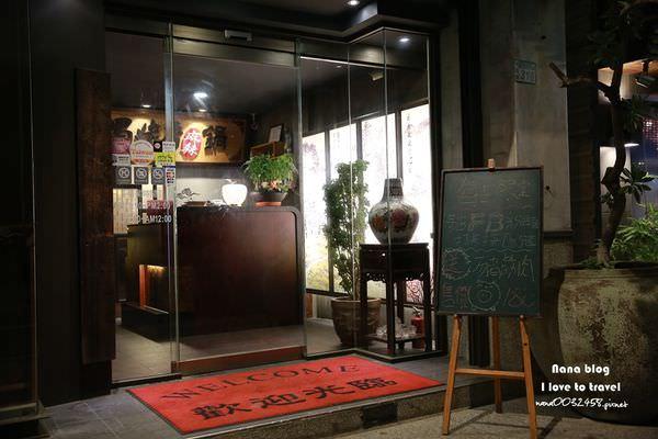 台南安平火鍋店 蜀姥香 (3).JPG