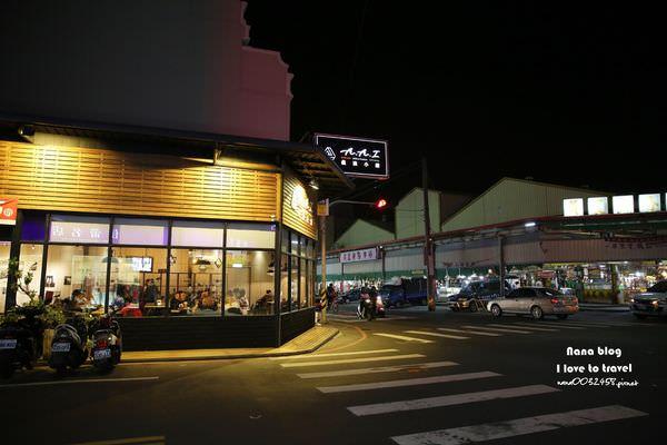 員林美食餐廳-AAI義法小館 (2).JPG