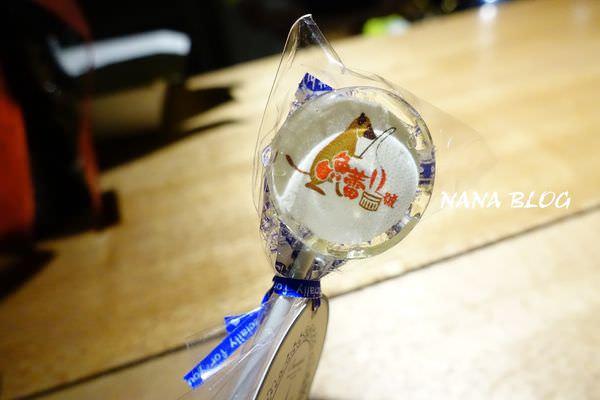員林美食-魚蕾12號2 (16).jpg