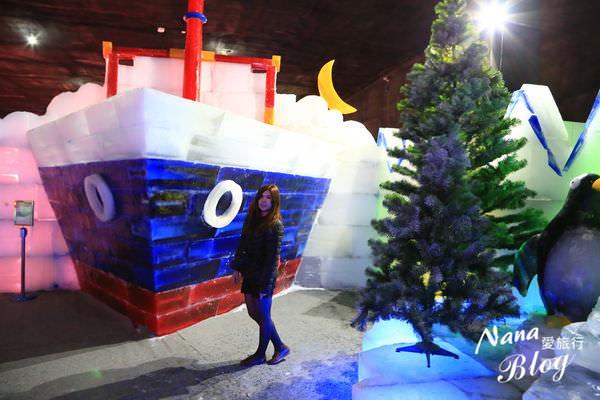 2015台中哈爾冰冰雕展 (21).JPG