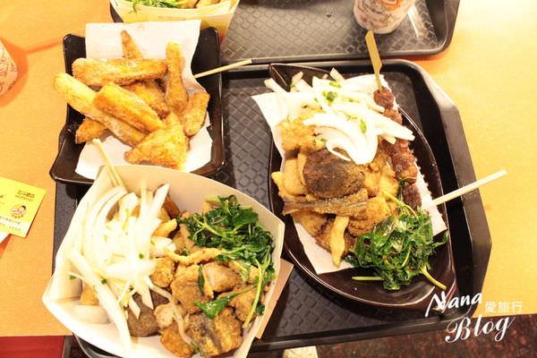 北斗美食1.JPG