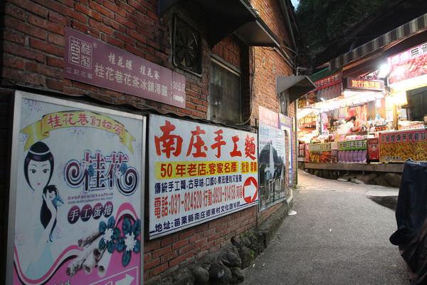 10.南庄老街 (3).JPG