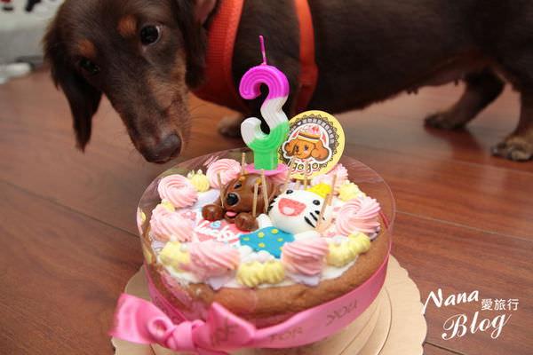 寵物蛋糕 (3).JPG