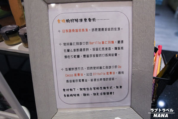 員林餐廳 食時 (15).JPG