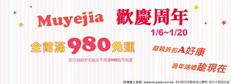 周年慶橫幅背景-03-03.jpg