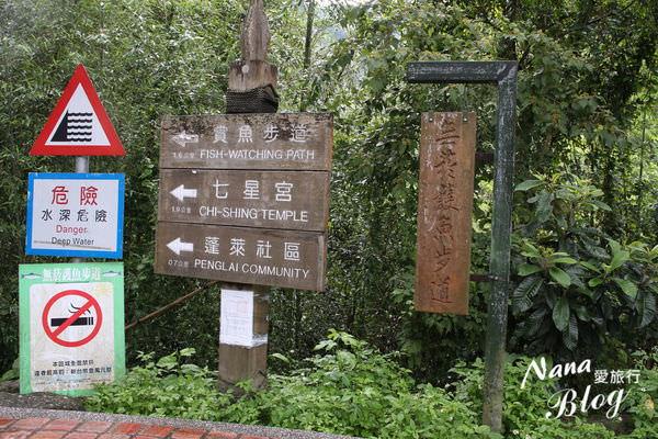 苗栗南庄旅遊 (41).JPG
