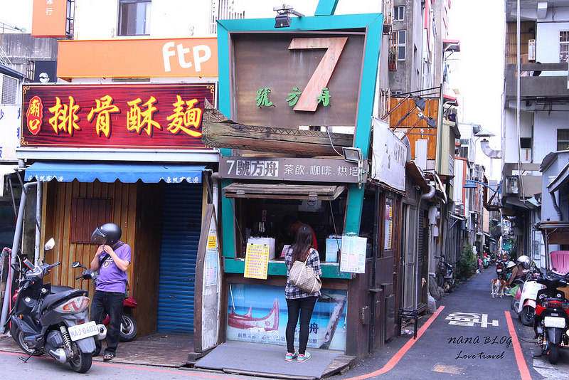 苗栗市-南苗三角公園-七號方舟飲料店 (2)