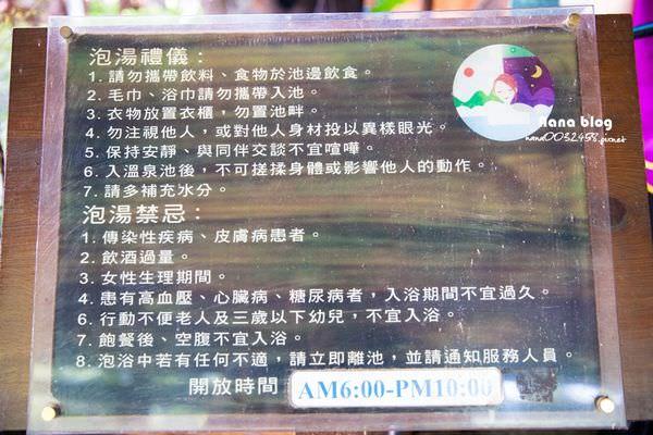 台中太平區谷關泡溫泉二日遊-谷關溫泉大飯店 (46).JPG