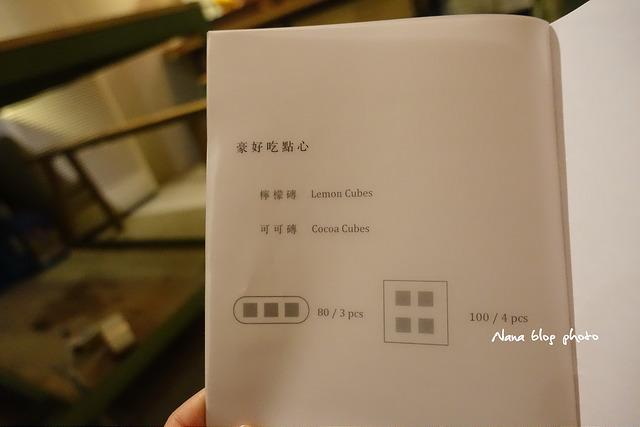 彰化社頭咖啡-豪咖啡 (12)