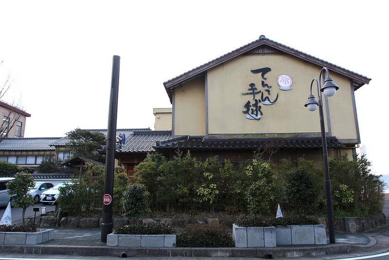 日本島根-TENTEN手毬 溫泉旅宿 (2)