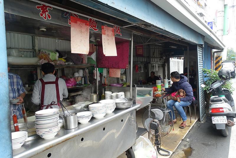 彰化員林-大慶商工旁無名素食麵 (2)