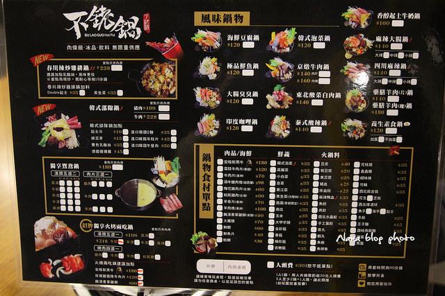 員林美食-不姥鍋火鍋店 (13)