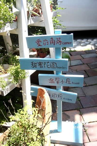員林早午餐 85號小花園 (5).JPG