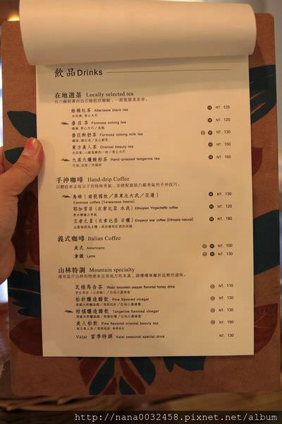 2.南庄餐廳 Valai 農創店 (17).JPG