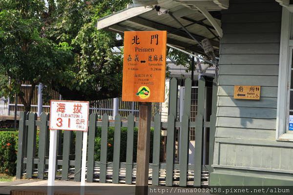 6北門火車站 (2).JPG