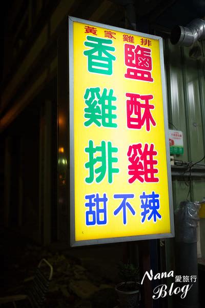 大村美食 (1).JPG
