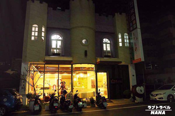 彰化親子餐廳 HOKA日式家庭餐廳 (2).jpg