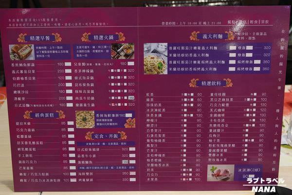 和美探索迷宮歐式莊園餐廳 (26).JPG