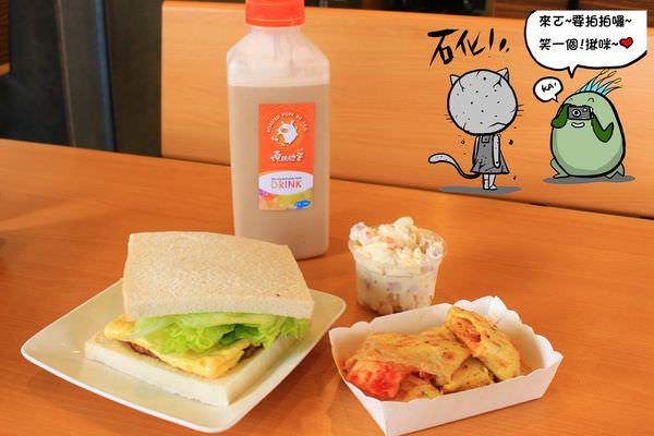 5高雄左營早午餐美食.JPG