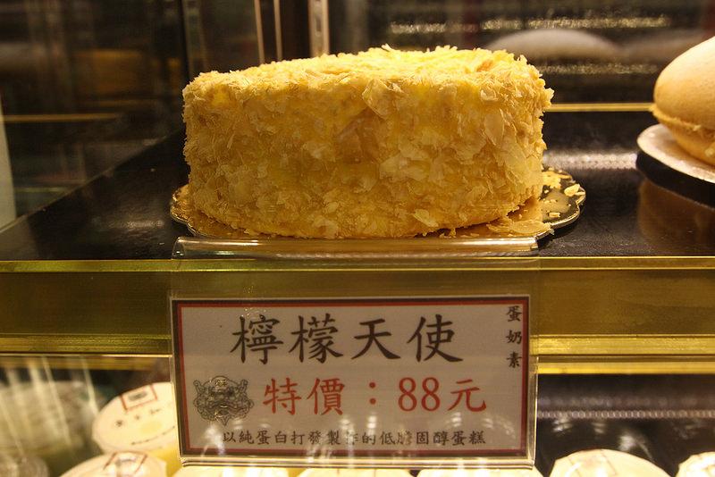 彰化員林-淺草麵包 (53)