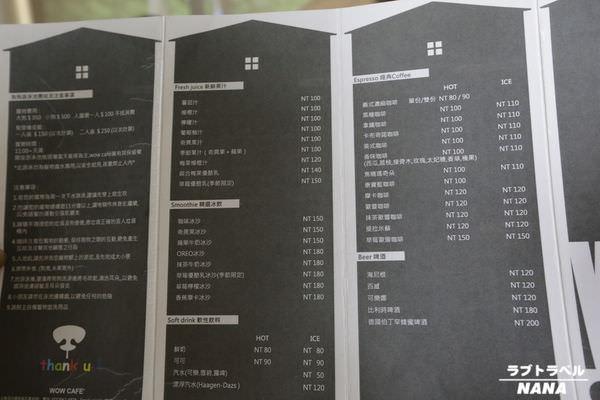 台北深坑寵物友善餐廳 WOW  cafe' (15).JPG