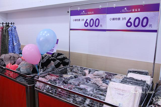 嘉義特賣會-芝瑩商場-曼黛瑪璉廠拍 (57)