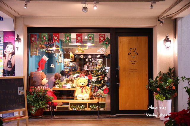 彰化市餐廳-T熊咖啡 (5)