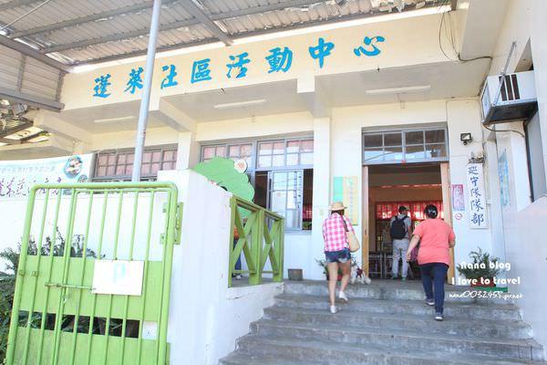 2.南庄蓬萊社區活動中心 (1).JPG