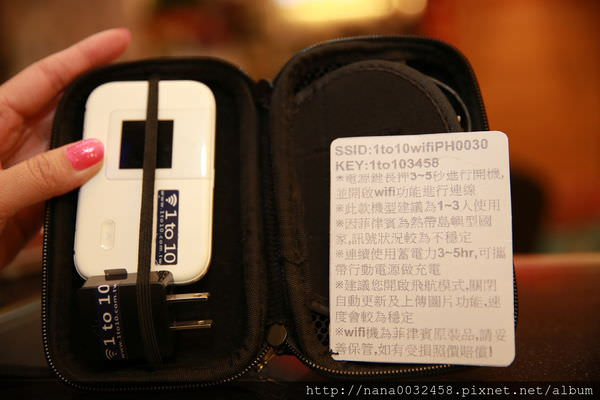 菲律賓 長灘島自由行 WIFI機1 to 10分享器 (22).JPG