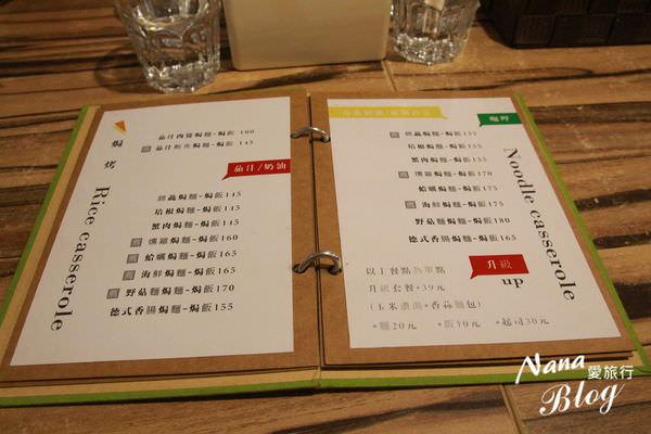 員林美食咖哩飯 夏米廚房  (13).JPG