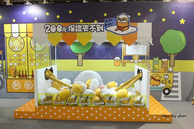 台中蛋黃哥懶得展 (64)
