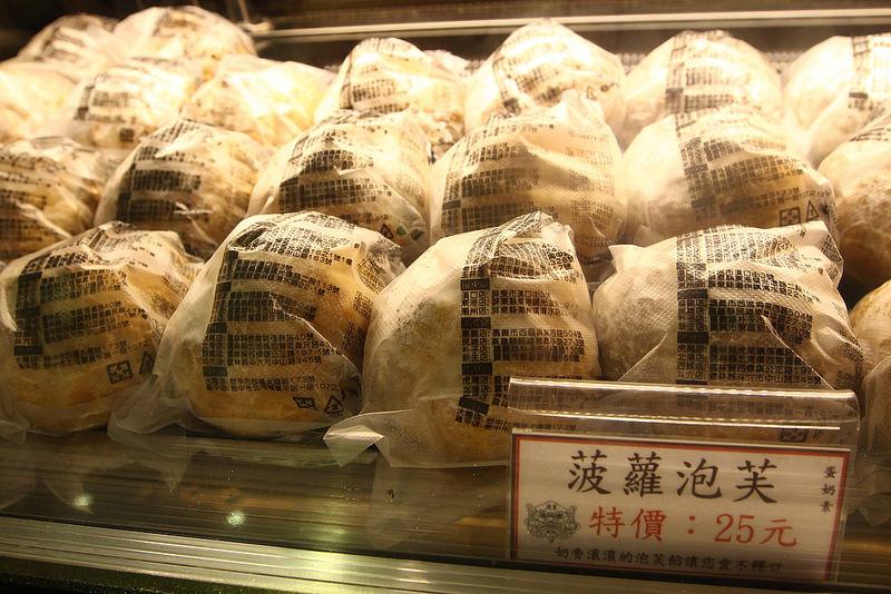 彰化員林-淺草麵包 (59)