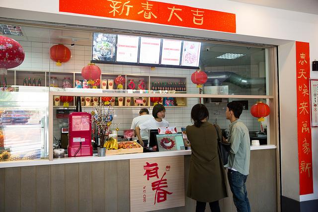 台中科博館-有春冰菓室 (4)