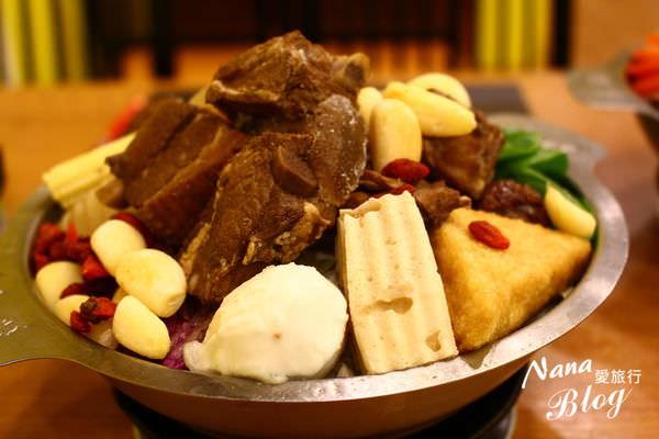 【彰化美食。和美】抗寒聖品平價特色個人鍋❤鬼椒一番鍋(開獎文末送餐券)