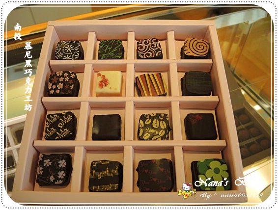【南投市旅遊景點推薦】139縣道旅遊景。慕尼黑巧克力工坊。巧克力甜蜜國度
