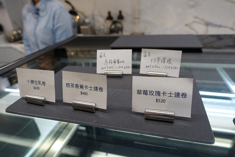 台北CHANTEZ Pâtisserie 穿石 (14)