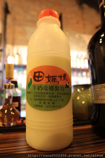 5.南庄餐廳 芳山農吧 (14).JPG