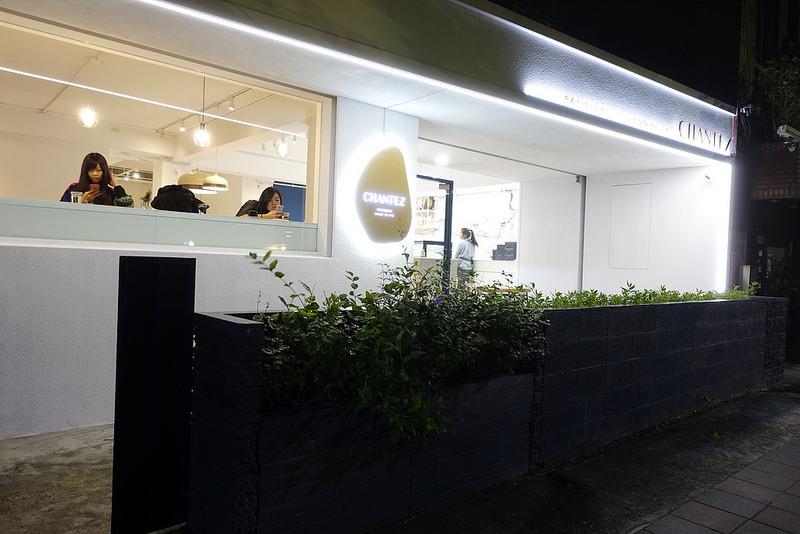 台北CHANTEZ Pâtisserie 穿石 (2)