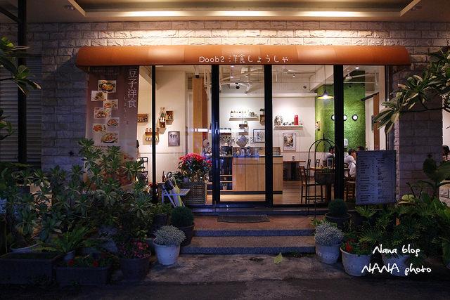 台中東海餐廳-豆子洋食商行(東海店) (3)