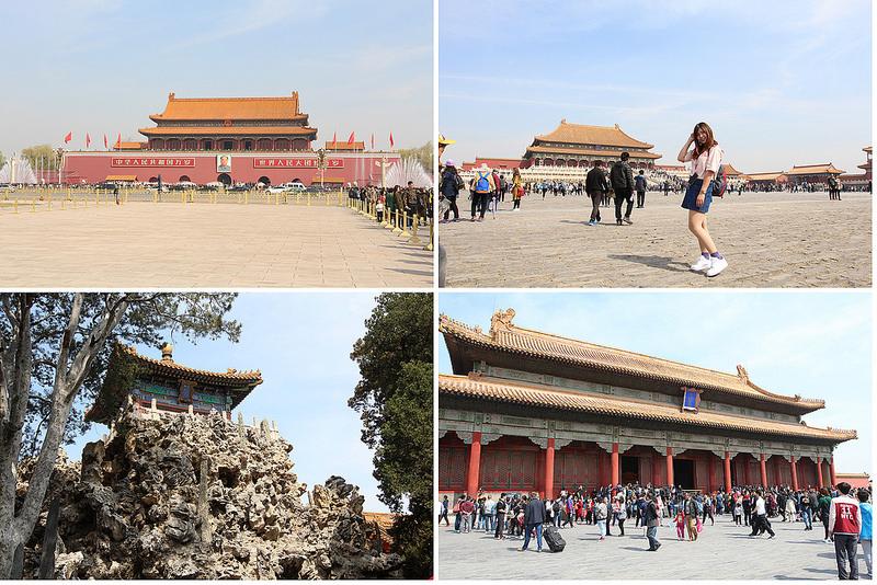 北京景點 (17)