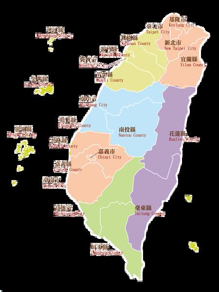 台灣景點》台灣Taiwan如何玩?台灣一日遊、二日遊、三日遊建議行程分享