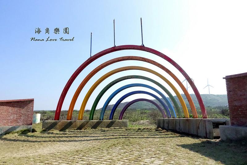 【苗栗後龍景點】後龍海角樂園,海邊一道繽紛七彩彩虹!IG人氣卡打點推薦。